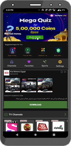 App screen image